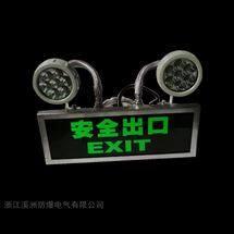 防爆安全标识灯
