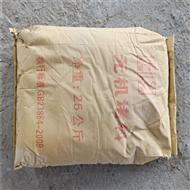 诚宇DW-A1-XDWD-11无机防火堵料直销厂家