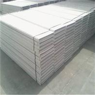 氧化镁无机桥架防火板生产厂家供应商