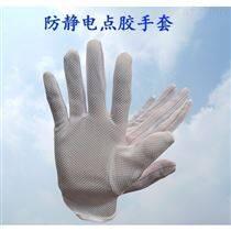 防靜電白色點膠手套