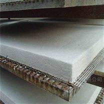 高密度硅酸铝板