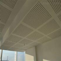 玻纤吸音天花板,穿孔吸音板