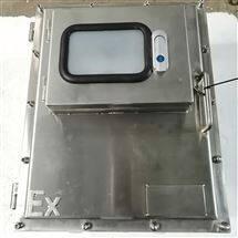 BXMD不锈钢防爆配电箱带视窗