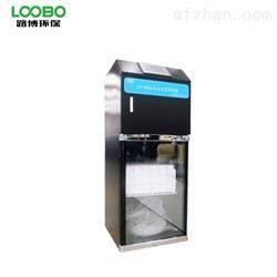 LB-8000K水質在線超標留樣器