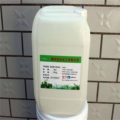 液体1配1000抑尘剂生产厂