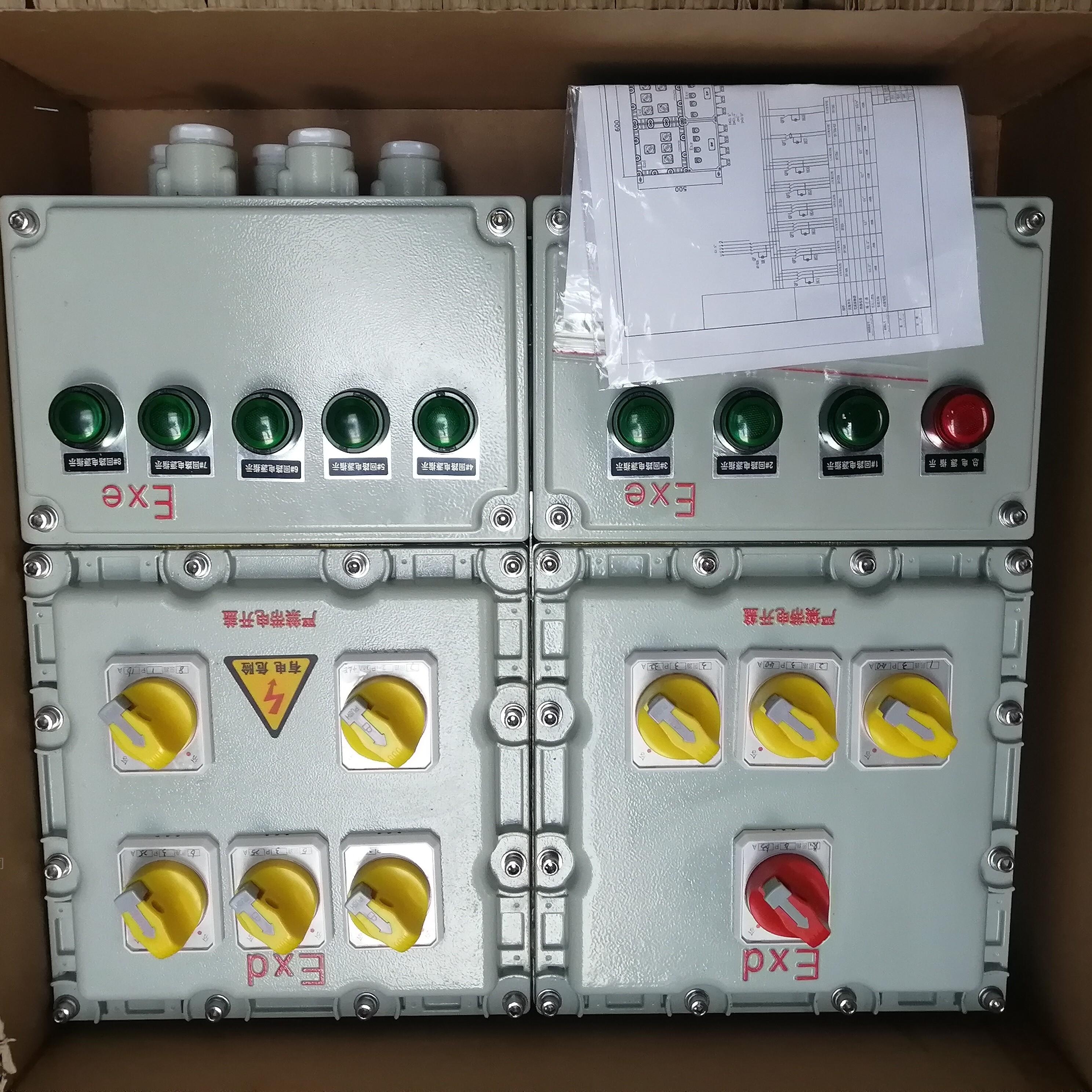 防爆配电箱多回路非标定制