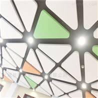 001豪瑞玻纤造型吸音垂片悬挂工艺