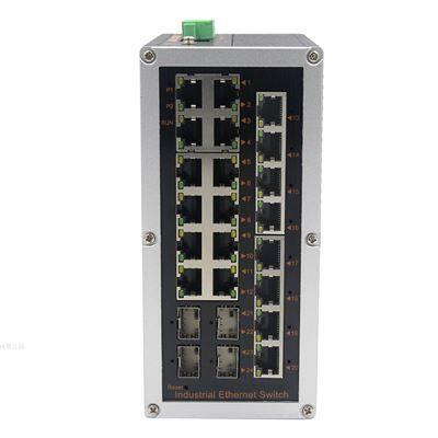 車路協同系統用匯聚交換機 5G傳輸4光20電