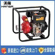 离心式2寸柴油机消防泵报价