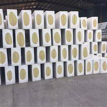 建筑外墻防火保溫巖棉板 50mm厚巖棉吸音板