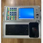 智能型三相繼電保護測試儀