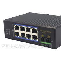 工业级2光8电 POE千兆交换机 报价
