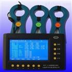M401545电动机经济运行测试(中西器材  SS30/DJYC-2