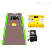 車底掃描儀,車底鏡快速識別車底異物
