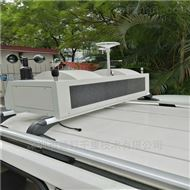 BYQL-CYZS便捷式车载扬尘视频监测系统价格
