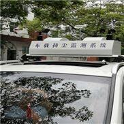 辽宁流动车载环境监测设备