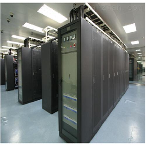 数据中心集中监控系统  安全维护基础设施