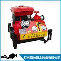 厂家供应JBQ6.0/16.0手抬机�动消防泵