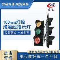 宁波安全滑触线指示灯/ABC-HCX-3天车滑触线指示灯