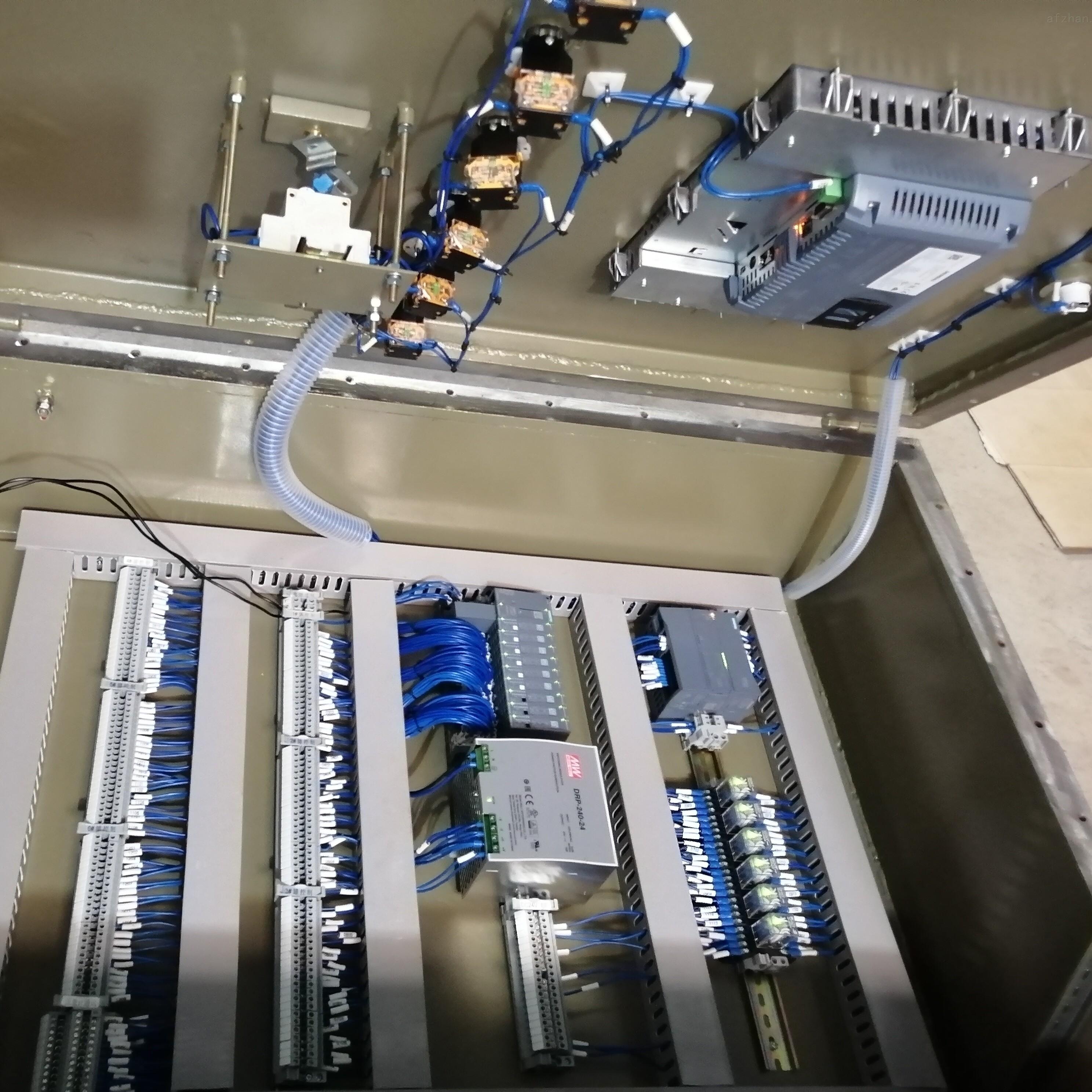 防爆配电柜带触摸屏操作