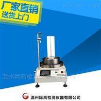 YT020型土工布透水性测定仪  际高