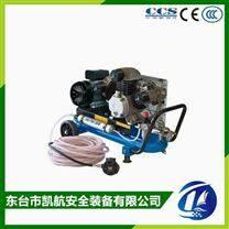 科尔奇潜水低压空气压缩机EOLO330/SH