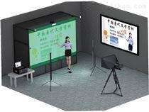 高校虚拟录课室搭建 直播录播演播室方案