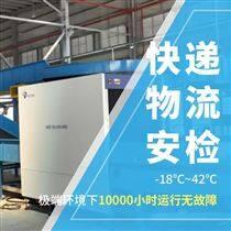 瓊玖140100龍門安檢機,蘇寧物流設備供應商