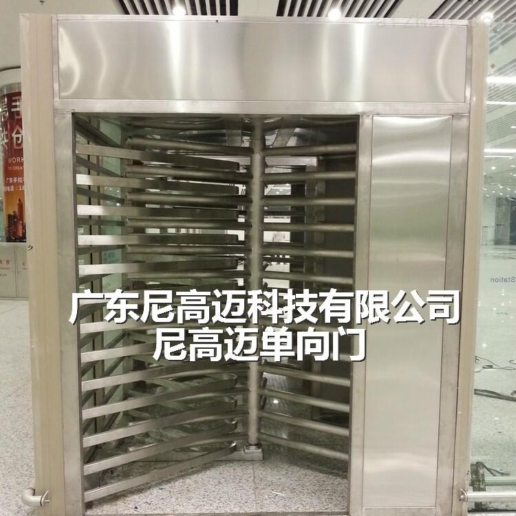 上海车站出入口不锈钢单向梳状门
