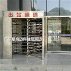 菏澤車站景區非出口通道單向轉閘門