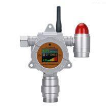 固定式硫酰氟气体报警器