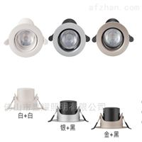 SL258 LED5飞利浦3W5W7W白/银/金色LED金属天花射灯
