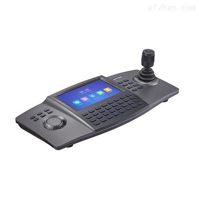 海康威视DS-1600K 10.2英寸触控式液晶键盘