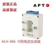 西門子互感器ALH-0.66 120III 3000/5原二工