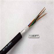 GYTA53-24B1室外直埋光纖,地埋光纜