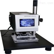 液体穿透性测试仪技术特征