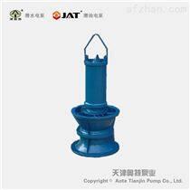 潜水轴流泵适用场合_轴流潜水泵型号