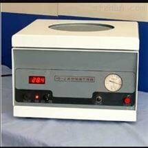 M366820真空恒温干燥箱  型号:TY669-YB-Z