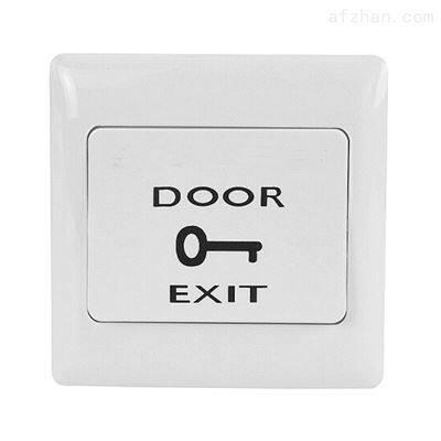 海康威视EB29 塑金属底板料门禁开关按钮