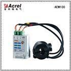 AEW110安科瑞无线通讯转换器