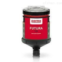 德國permatec單點潤滑系統(電化學)