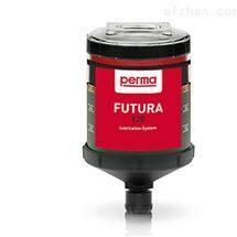 perma CLASSIC德國permatec單點潤滑係統(電化學)