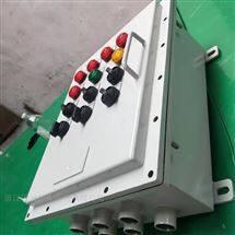 BXK防爆风机控制箱