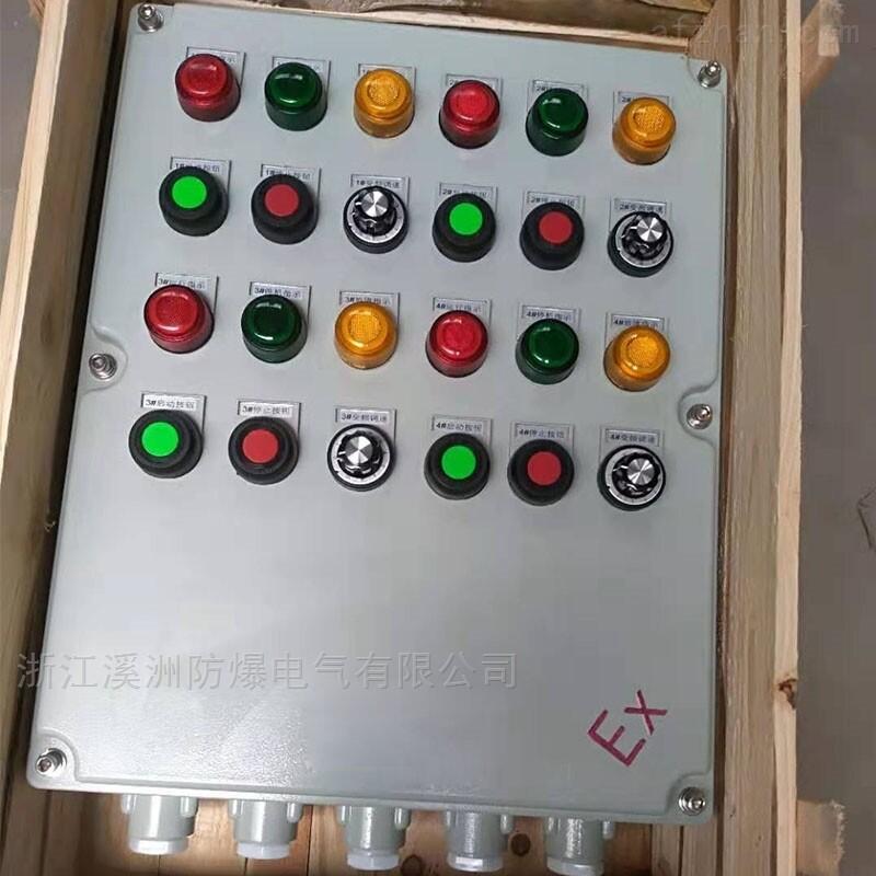 防爆控制箱4路控制带电位器