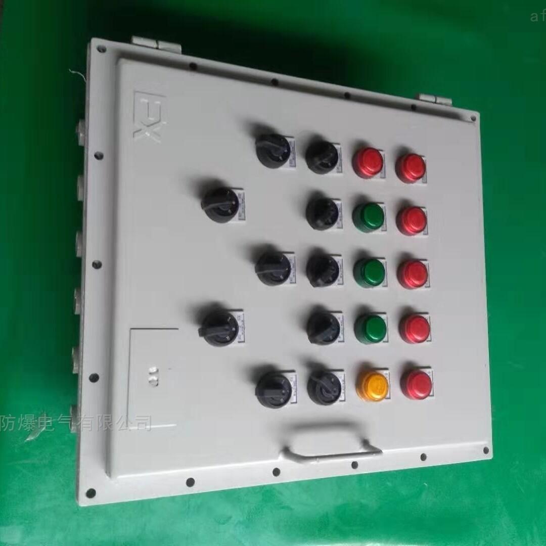 防爆粉尘控制箱