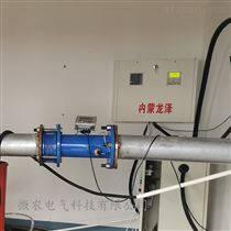 水價改革信息化管理系統  水電雙計控制器