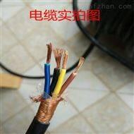 电子计算机电缆 电子设备线