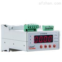 ALP300-25/M智能电动机保护器 输出4-20MA