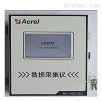 AF-HK100污染源在线自动监控采集仪
