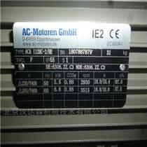 德国原厂直发AC-MOTOREN异步电动机